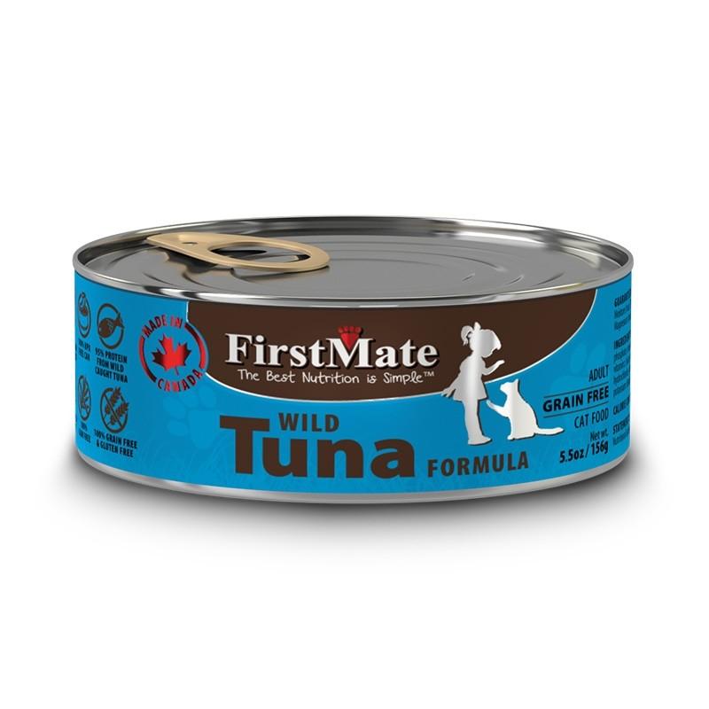 FirstMate Grain & Gluten Free Wild Tuna Canned Cat Food