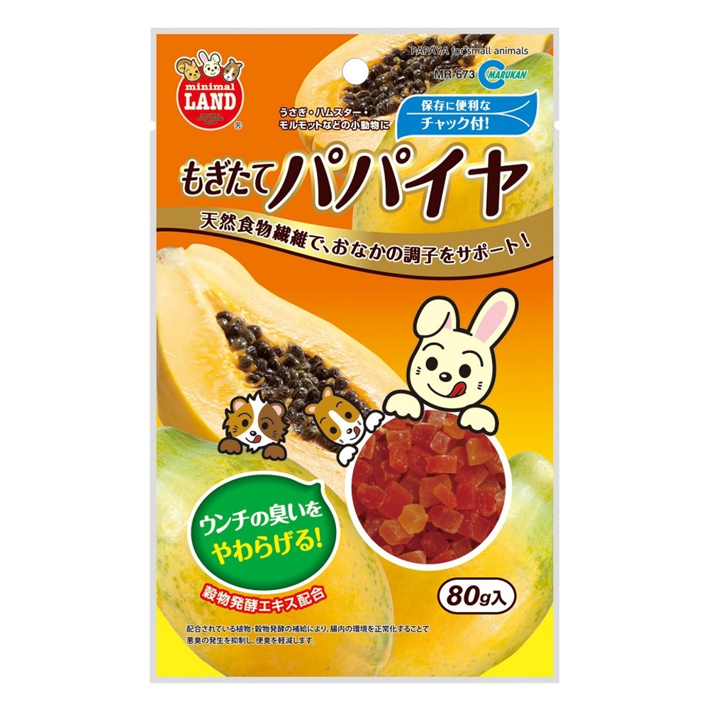 Marukan Dried Papaya Treats for Small Animals