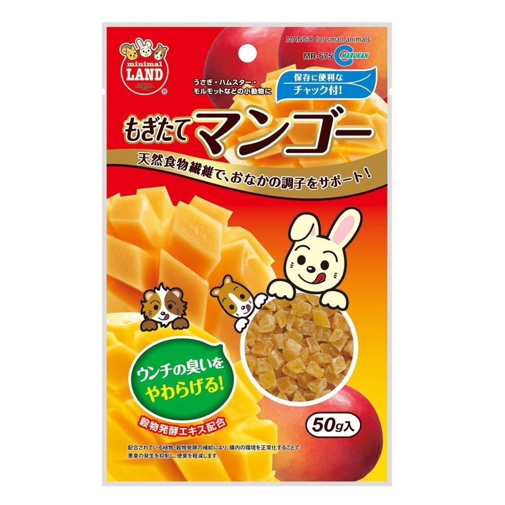 Marukan Dried Mango Treats for Small Animals