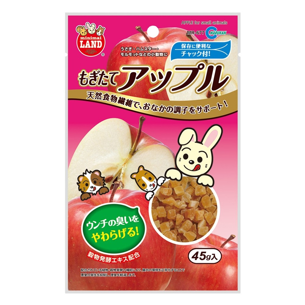 Marukan Dried Apple Treats for Small Animals
