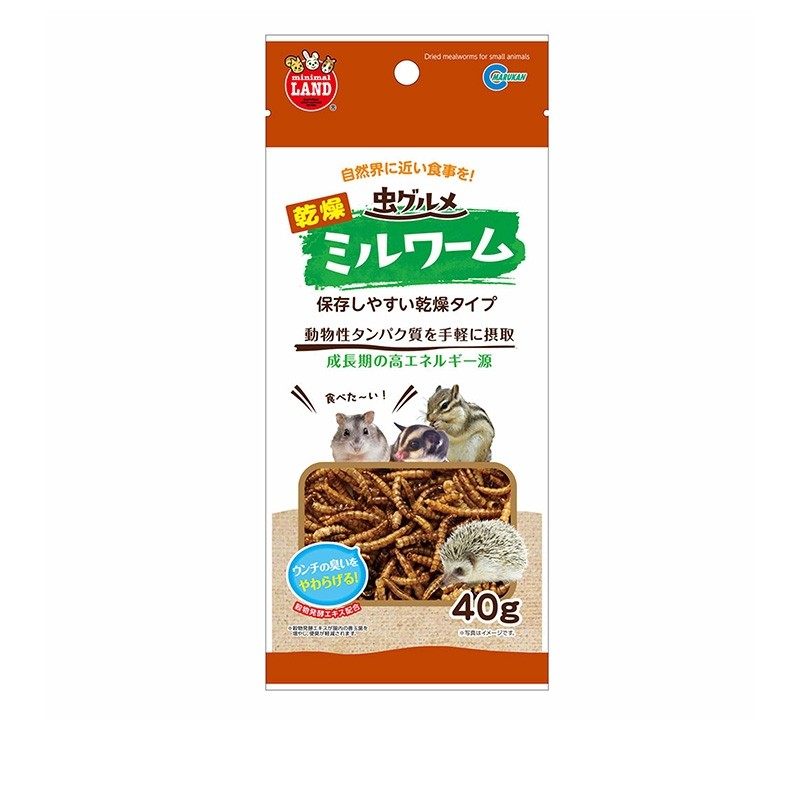 Marukan Dried Mealworm for Small Animal