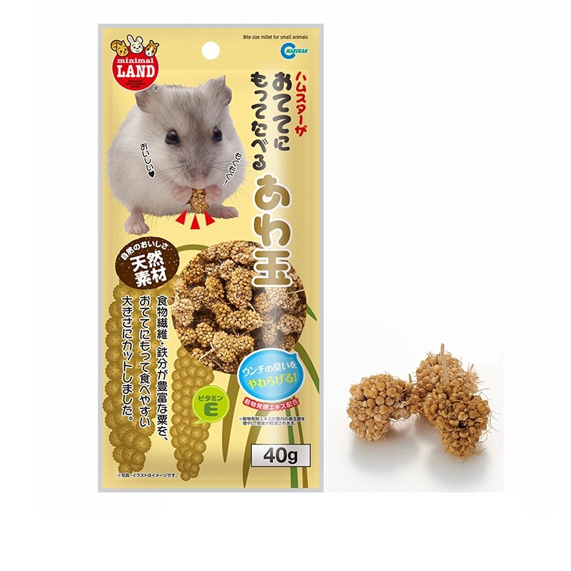 Marukan Bite Size Millet for Small Animal