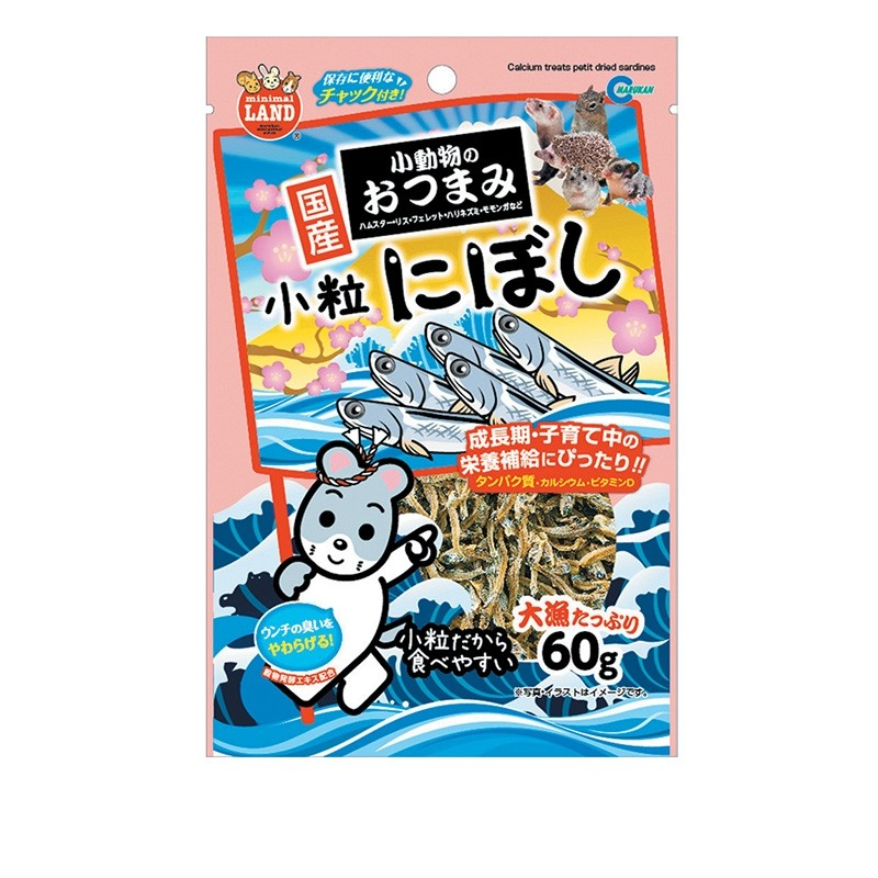 Marukan Petit Dried Sardine Calcium Treats