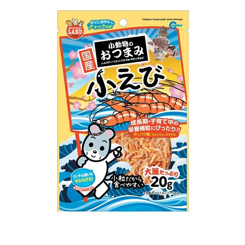 Marukan Petit Dried Shrimp Calcium Treats