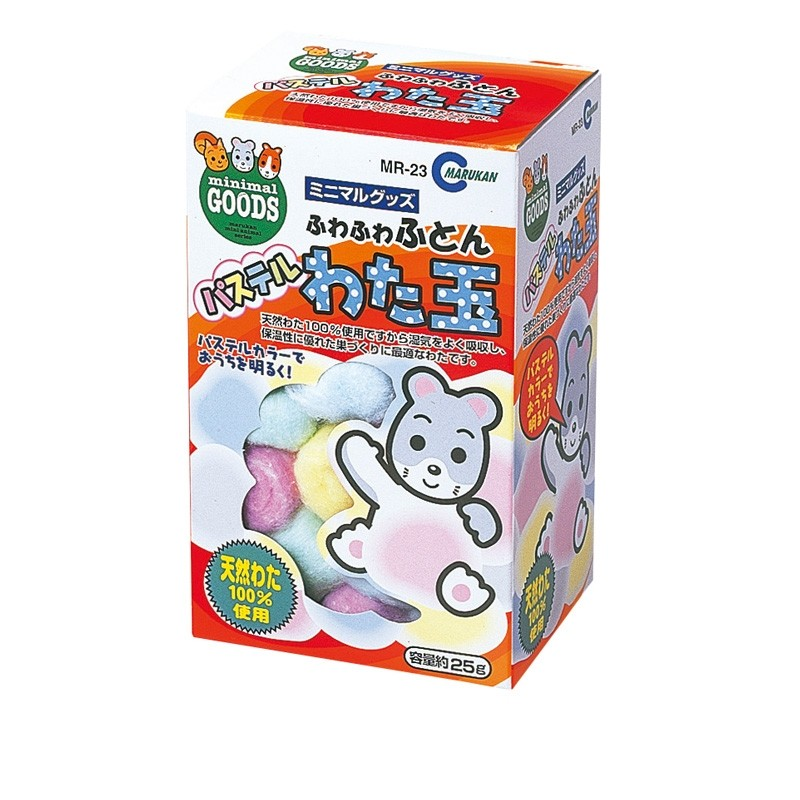Marukan Pastel Cotton for Hamsters