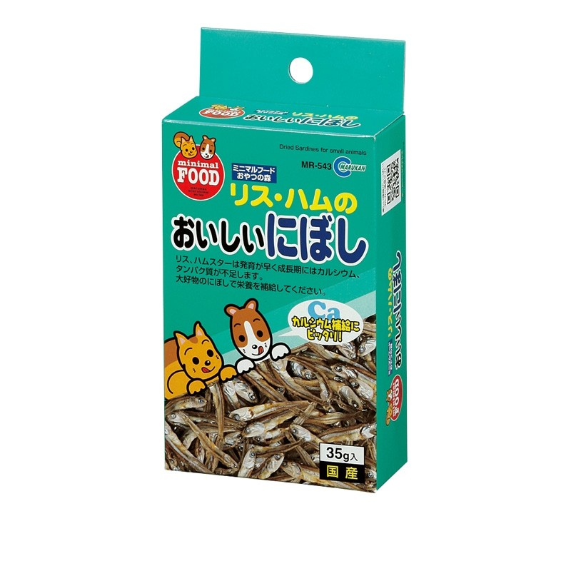 Marukan Dried Sardines