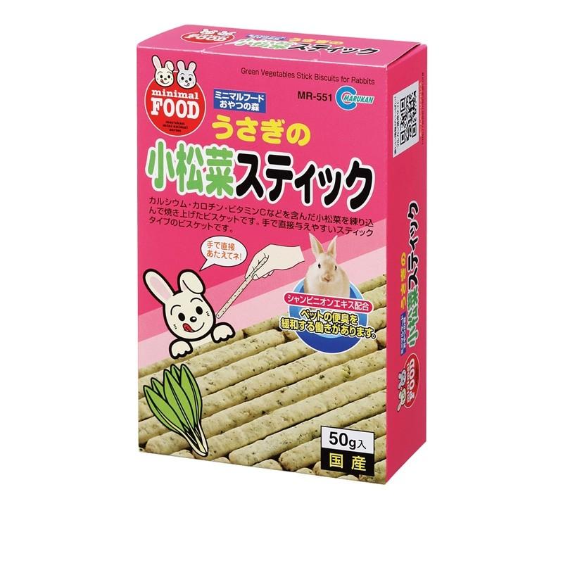 Marukan Komatsuna Stick for Rabbits