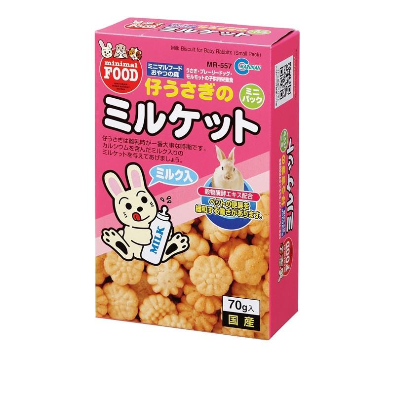 Marukan Milk Biscuits for Baby Rabbits