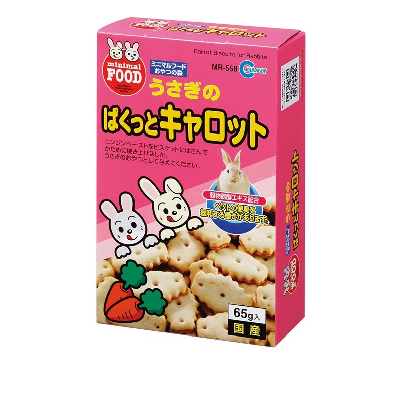 Marukan Carrot Sandwhich Biscuit for Rabbits