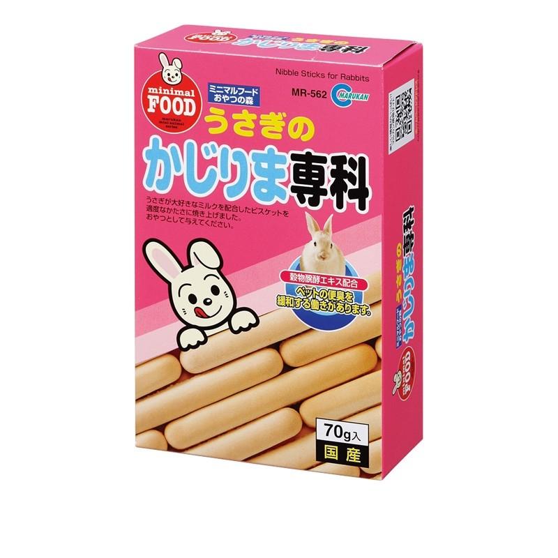 Marukan Nibble Sticks