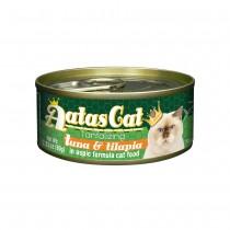 Aatas Cat Tantalizing Tuna & Tilapia in Aspic Canned Cat Food
