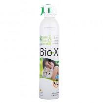 Bio-X 3-in-1 Aerosol Spray - Lemon