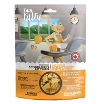 Canadian Jerky Lazy Kitty Chicken Recipe Grain-Free Cat Treats