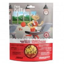 Canadian Jerky Lazy Kitty Grain Free Duck Recipe Cat Treats