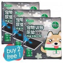 BUY 2 GET 1 FREE: Cocoyo Charcoal Pee Pads