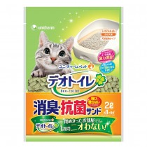 UniCharm Anti-Bacterial Zeolite Cat Litter
