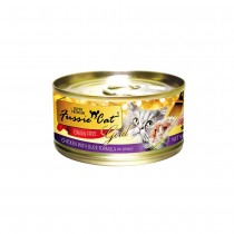 Fussie Cat Super Premium Chicken with Duck In Gravy Feline Canned Food