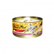 Fussie Cat Super Premium Chicken with Egg In Gravy Feline Canned Food