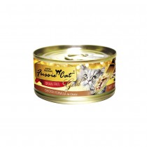 Fussie Cat Super Premium Chicken In Gravy Feline Canned Food