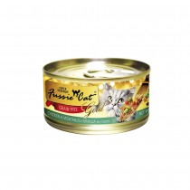 Fussie Cat Super Premium Chicken with Vegetables In Gravy Feline Canned Food