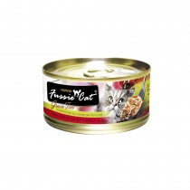 Fussie Cat Premium Tuna with Ocean Fish In Aspic Feline Canned Food