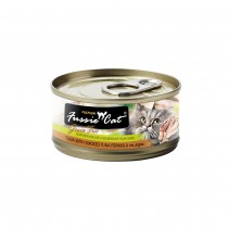 Fussie Cat Premium Tuna with Smoked Tuna In Aspic Feline Canned Food