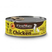 FirstMate Grain & Gluten Free Free Run Chicken Canned Cat Food