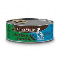 FirstMate Grain & Gluten Free Free Run Turkey & Wild Tuna Canned Cat Food