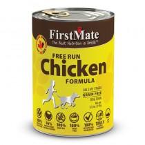 FirstMate Grain & Gluten Free Free Run Chicken Canned Dog Food