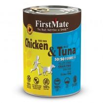 FirstMate Grain & Gluten Free Free Run Chicken & Wild Tuna 50/50 Canned Dog Food