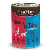FirstMate Grain & Gluten Free Wild Salmon & Wild Tuna 50/50 Canned Dog Food