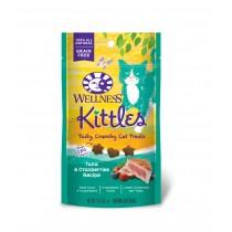 Wellness Kittles - Tuna & Cranberries Treats