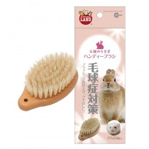 Marukan Handy Natural Brush for Small Animal