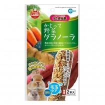 Marukan Granola Bar with Vegetable & Cereal Mix for Small Animals