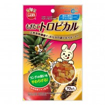 Marukan Dried Tropical Fruit Mix for Small Animals
