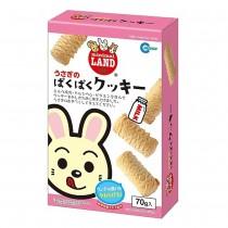 Marukan Milk Cookie for Rabbit