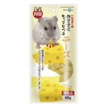 Marukan Dried Cheese Cubes for Hamsters