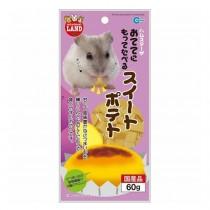 Marukan Mini Size Diced Sweet Potato for Small Animals
