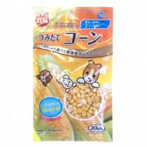 Marukan Freeze Dried Corn For Small Animals