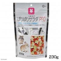 Marukan PRO Pari Pari Salad Flakes for Small Animals