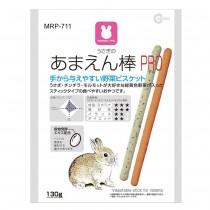Marukan PRO Vegetable Stick for Rabbit