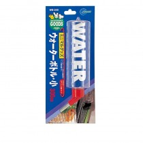 Marukan 3 Way Water Bottle 300ml (L)