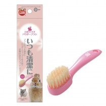 Marukan Grooming Brush for Small Animals