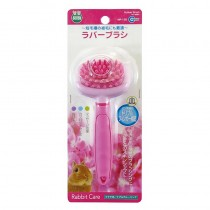 Marukan Rabbit Care Soft Rubber Brush