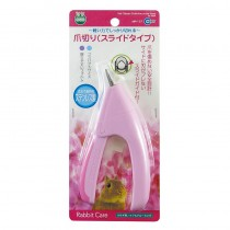 Marukan Rabbit Care Nail Clipper