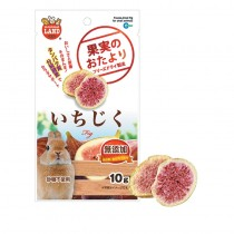 Marukan Freeze Dried Fig