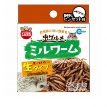 Marukan Mealworm for Small Animal