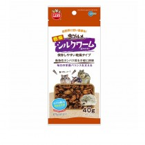 Marukan Dried Silkworm Pupae for Small Animal
