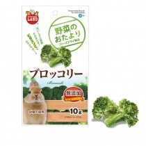 Marukan Freeze Dried Broccoli