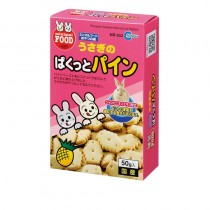 Marukan Pineapple Sandwhich Biscuit for Rabbits
